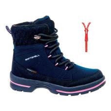 ботинки зимние SN 03/20