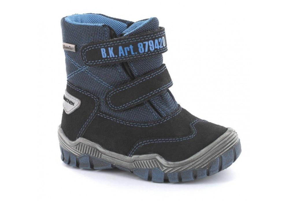 ботинки 31335/89G