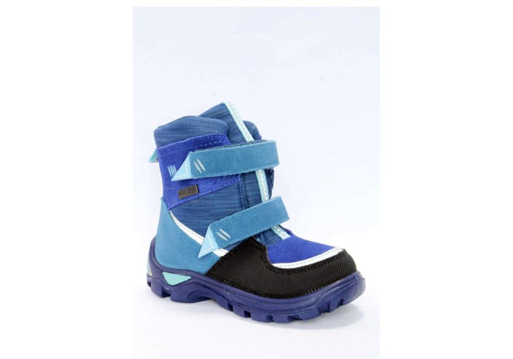 ботинки 91759/532