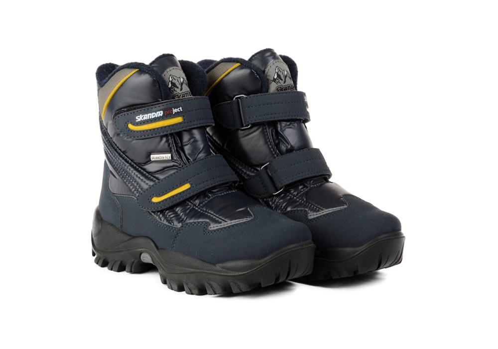 ботинки зимние 9310R