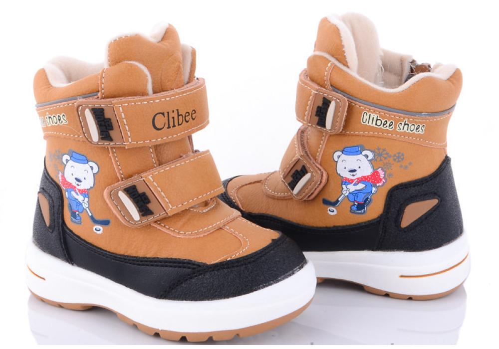 ботинки зимние H 250