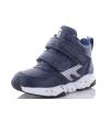 ботинки зимние  H 227