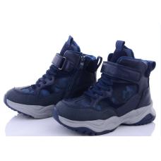 ботинки зимние H 255 B