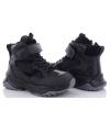 ботинки зимние H 255